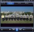 WMV_CM動画
